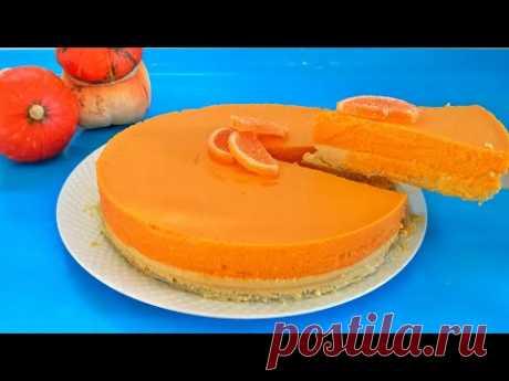 💥Торт БЕЗ ВЫПЕЧКИ ТЫКВЕННЫЙ КАПРИЗ!  Нереально Вкусный Домашний Торт. Без Духовки Вы полюбите ТЫКВУ
