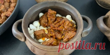 Мясо По-Грузински - Коронное блюдо моей свекрови на любой праздник | Работница XXI века | Яндекс Дзен