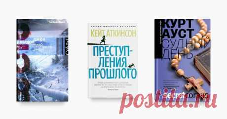 Chose for you 11 cool modern detectives with whom it is possible to spend perfectly time and to worry enough properly