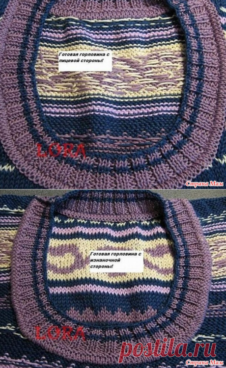 Master class in knitting of levels, mouths - Knitting - the Country of Mothers