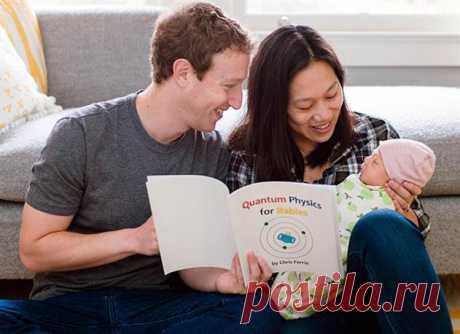 Как правильно воспитывать детей? Вот, например, чему учат своих детей крутые ребята из списка Forbes   Люблю Себя