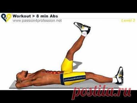 Легкие упражнения в уме . Спортивная медитация . Комплекс упражнений для начинающих .