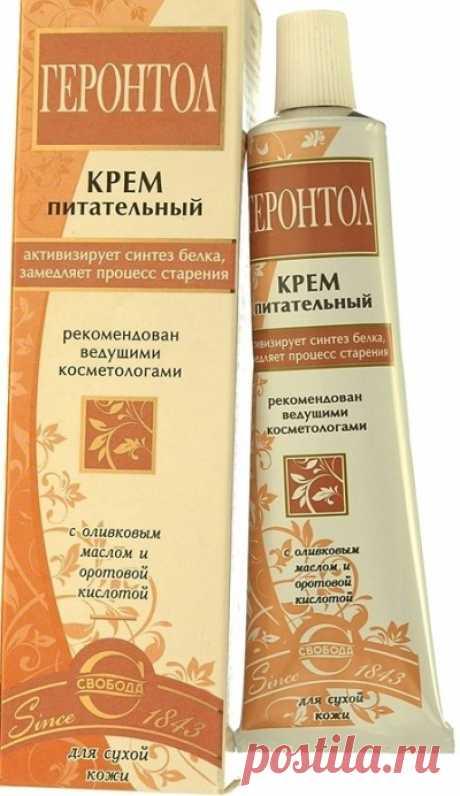 Геронтол крем: инструкция по применению, цена, отзывы, описание