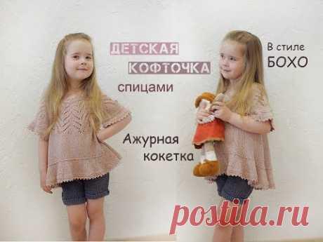 Летняя кофточка спицами. Вязание для детей.