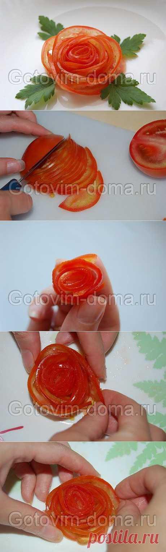 Рецепт: Роза из помидора