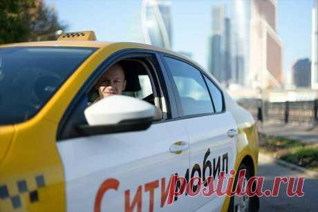Какие автомобили принимают для работы в Сити Мобил Краснодар. Список подходящих авто для водителей такси. Чтобы начать работать в СитиМобил на своей машине, посмотрите список подходящих по требованиям авто. Модели, которых нет в списке, не принимают к регистрации в такси(данный классификатор действителен по городу Краснодар).