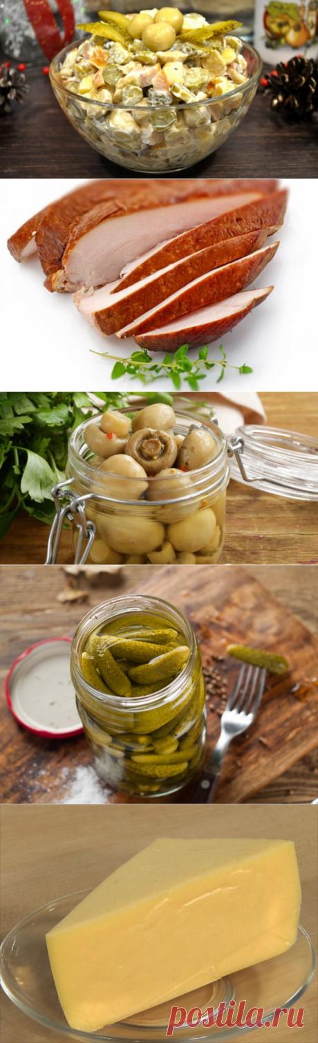 Шикарный мясной салат с грибами и сыром салат за 5 минут!