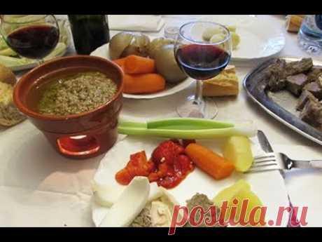Очень редкое итальянское блюдо от моей свекрови bagna cauda