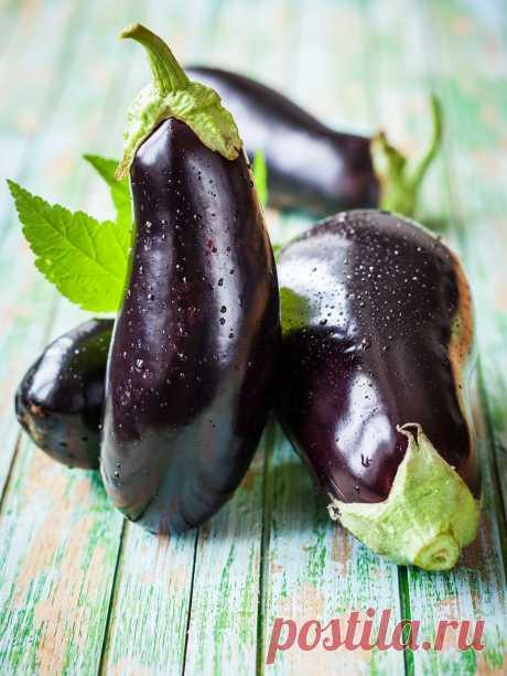 СМОТРИТЕ: 7 причин, почему вы должны есть баклажаны