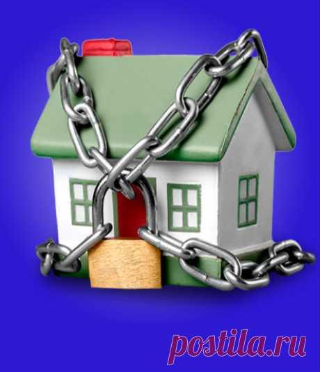 Надежный способ защитить свое имущество от мошенников, или что такое обременение на принадлежащее Вам имущество. | Должок | Яндекс Дзен