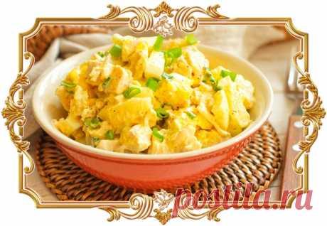 Пикантный салат с курицей, ананасами и зелёным луком  Вкусное блюдо отлично подойдёт для праздничного стола или обычного ужина. С этим простым рецептом справится каждый.  Время приготовления: Показать полностью…