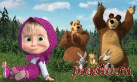 Маша и Медведь новые серии 2020 года смотреть онлайн