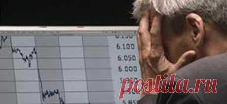 Пенсионные фонды проиграли на бирже 37 млрд рублей накоплений россиян Распродажа на Московской бирже в марте на фоне падения цен на нефть и девальвации рубля ударила по портфелям негосударственных пенсионных фондов, управляющих деньгами граждан на сумму почти 3 триллион...