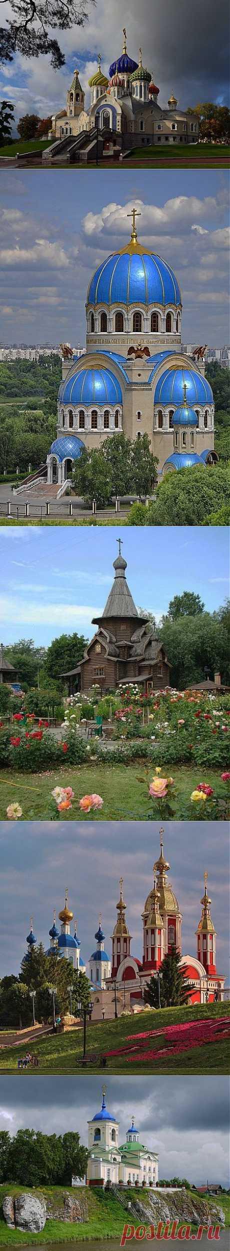 Храмы православные.