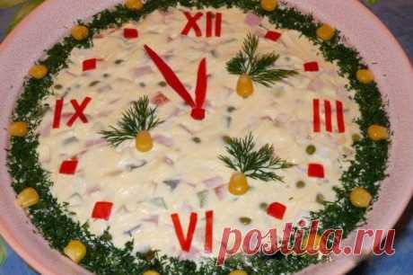 """Салат """"Новогодняя ночь"""": самое главное блюдо на Новый год"""