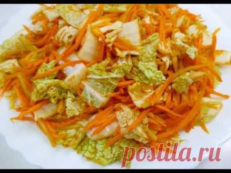 Быстрый, остренький и очень вкусный  салат на корейский манер! Рецепт вкусного салата из капусты!