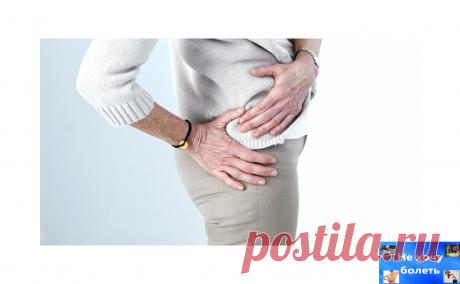 Как избежать артроза тазобедренного сустава или хотя бы замедлить его развитие | Не хочу болеть | Яндекс Дзен