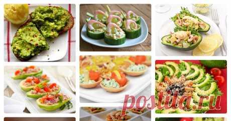 Рецепты закусок с авокадо. Автор — Наталья Р.