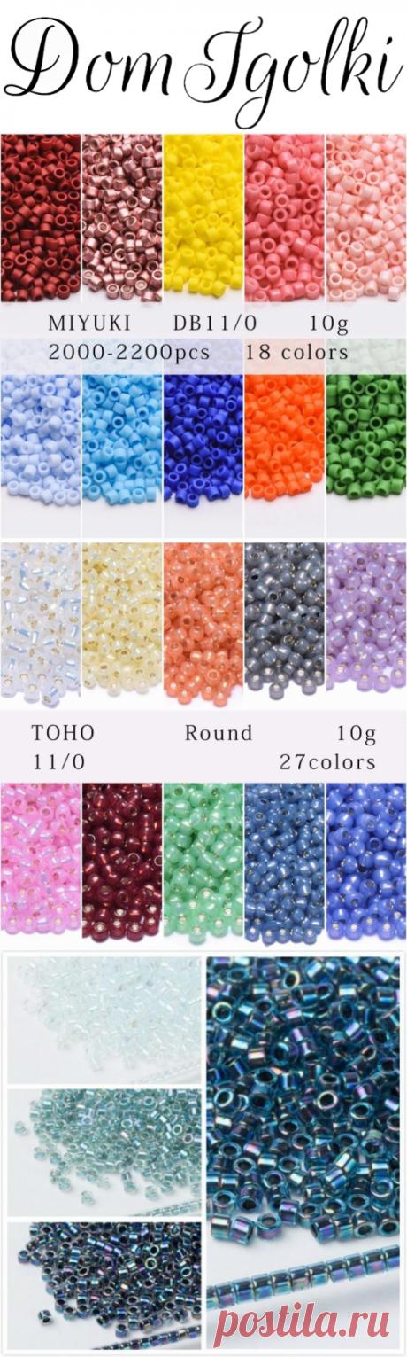 Японский бисер TOHO: особенности, цвета и отзывы   Domigolki.ru