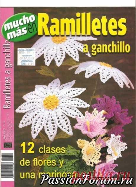 Quien quiere tejer las flores