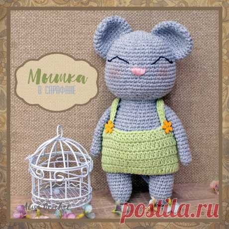 Amigurumi dinosaur crochet pattern - Amigurumi Today | 460x460