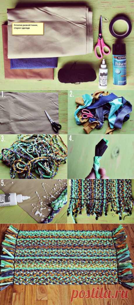 Как сделать коврик из старой одежды / KNITLY.com - блог о рукоделии