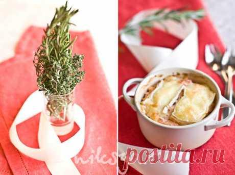 Лук-порей запеченный с картофелем в кокотнице | Самый вкусный портал Рунета
