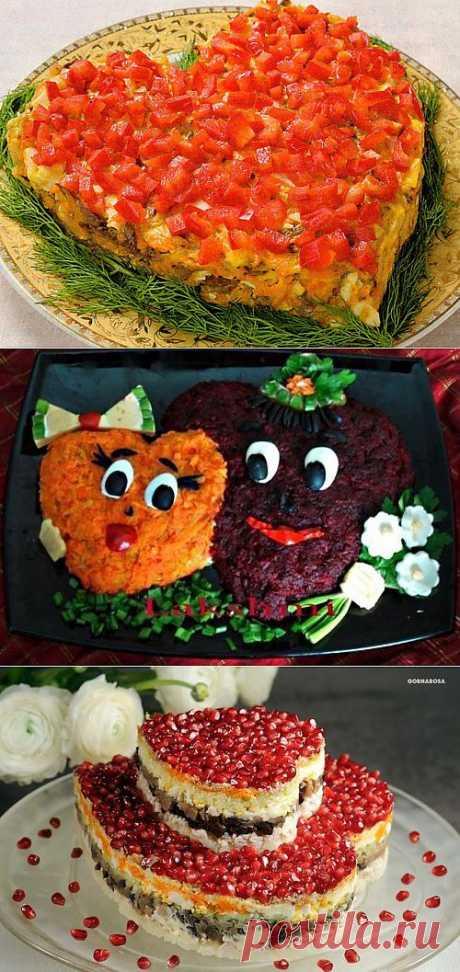5 самых романтичных салатов на 14 февраля / Простые рецепты