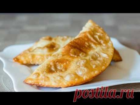 Чебуреки с мясом - рецепт | Вкусная Еда-Да-Да!