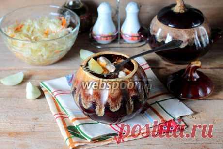 Жаркое в горшочках из курицы с черносливом  Жаркое в горшочках из курицы и чернослива  Вкус блюд, приготовленных в горшочке, получается всегда потрясающий. Сегодня предлагаю рецепт интересного и вкуснейшего жаркого с курицей и черносливом. Что бы вы ни готовили в горшочках — всё будет очень нежным, сочным и полезным для здоровья. Готовое блюдо подаём либо в горшочках, либо раскладываем по тарелочкам.