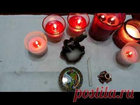 Ритуал на привлечение помощи - YouTube