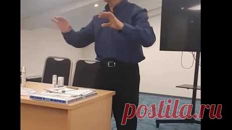 Все о гидроплазме от 14.12.18 - доктор Каир Т