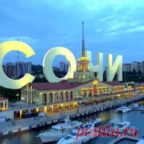 Тур Россия, Сочи из Москвы за 17000р, 14 октября 2019