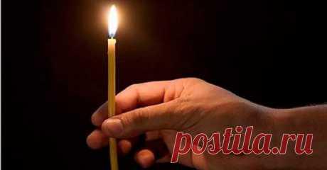Предотврати болезни и ссоры в своей семье! —Очищение с помощью свечи Понадобится церковная свеча. Возьми свечу и надень на нее небольшой кружок, вырезанный из белой бумаги. Зажги свечу и начинай движение от входной двери — главных ворот негативной энергии. Хорошенько обработай свечой глазок двери и всю ее поверхность, не забывая про ручки и звонок. Затем переходи к обработке внутренней стороны двери, делая всё то же самое.Далее двигайся по периметру дома по часовой стрелке...