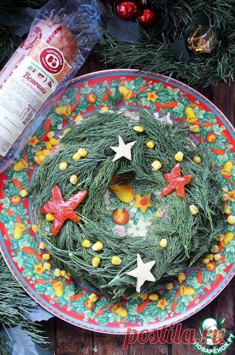 """Салат """"Рождественский венок"""" - кулинарный рецепт"""