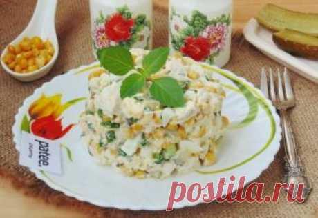 Куриный салат с кукурузой и маринованными огурцами Куриный салат с кукурузой и маринованными огурцами хорош не только своим вкусом. Он еще очень удобен тем, что в эпоху всеобщего дефицита времени готовится очень быстро. Пока варятся куриная грудка и яйца, нарезаются все остальные ингредиенты. Закуска получается сытной и гармоничной. Зеленый лук и чеснок придают небольшую остроту, маринованный огурец кислинку, яйца бархатистость, консервированная кукуруза сладость. Завершае...