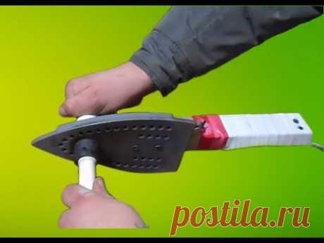 svarochnyy el aparato para polipropilenovyh de los tubos por las manos