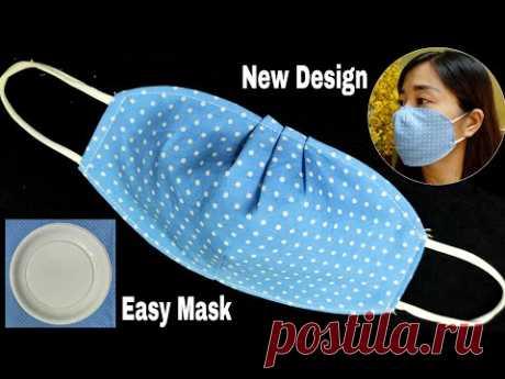 Новый дизайн - дышащая маска для рукоделия | Маска не касается рта и носа, дышать легче