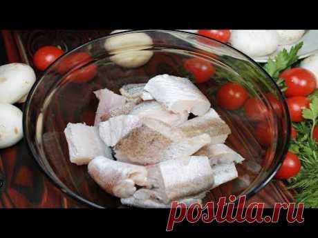 Как быстро и вкусно приготовить Рыбу на Ужин или Обед? Хек в духовке