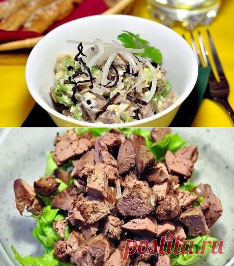 Салат из куриной печени | Вкусняшка