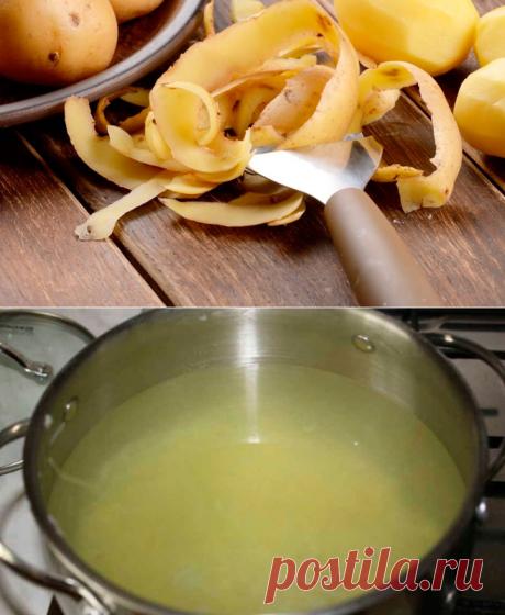Не выбрасывайте картофельные очистки! Вот как можно проводить очищение сосудов картофельным отваром...