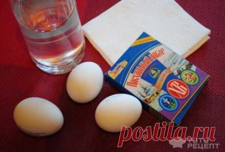 Пасхальные яйца - способ окраски яиц Чудесная традиция красить яйца к великому празднику Пасхи приносит в дом праздник, объединяет и создает теплую атмосферу в семье. Окраска яиц луковой шелухой это классика, самый известный и самый доступный для всех метод. Сколько бы я не эксперементировала с окраской яиц разными красителями, луковая шелуха никогда не подводит. Ведь и спектор цвета окраски у нее широк (от желтого до коричневого ) Но всегда хочется опробовать какой нибудь новый способ. Сегодн