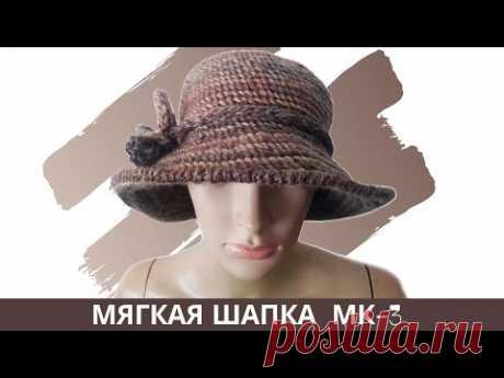 Мягкая Шляпа - Двухсторонний Узор  - Как вязать поля -  МК3