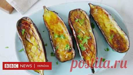 Рецепт пікантних запечених баклажанів - BBC News Україна Баклажани в пряній медовій заправці чудово смакують разом з м'ясом чи іншими овочами.