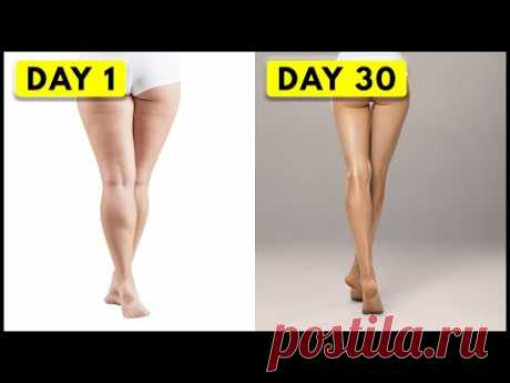 SLIM LEGS WORKOUT (Results in 30 Days)
