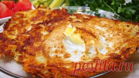 Завтрак моментальный из картофеля и яица | Готовим с Калниной Натальей | Яндекс Дзен