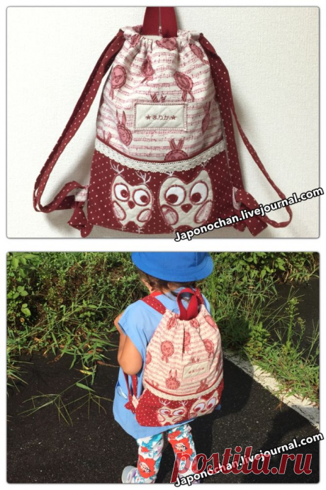 Выкройка рюкзака: Детский рюкзак. Шьем своими руками. Быстро и просто!