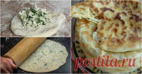 Приготовила стопку ароматных лепешек за полчаса: вкуснейшие хычины по специальному рецепту!      Если любишь лепешки так, как люблю их я, этот рецепт для тебя! Хычины — неотъемлемая составляющая кухни Северного Кавказа. Вариантов начинок может быть много, но наиболее традиционная — из сыра с…