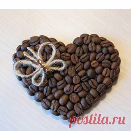 👌 Поделки из кофе своими руками, увлечения и хобби Поделки из кофе представляют собой совершенно новый вид творчества. Еще лет десять назад никто бы не мог подумать, что кофе — это не только напиток, но и очень интересный материал...