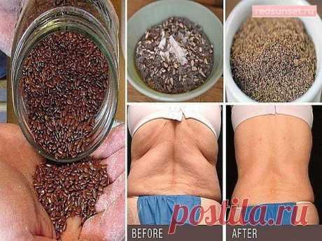 Просто используйте эти 2 ингредиента, чтобы очистить тело от жира и паразитов без усилий! Читать далее...